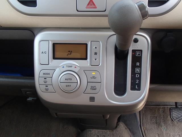 「日産」「モコ」「コンパクトカー」「大分県」の中古車17