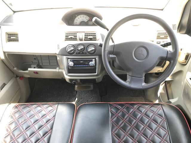「三菱」「eKワゴン」「コンパクトカー」「大分県」の中古車9