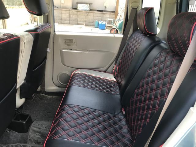 「三菱」「eKワゴン」「コンパクトカー」「大分県」の中古車18