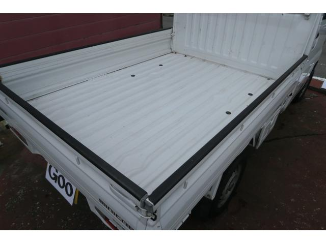 「三菱」「ミニキャブトラック」「トラック」「大分県」の中古車10