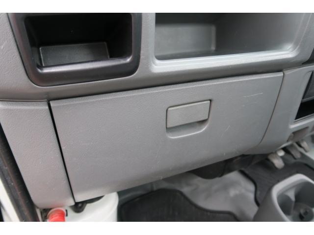 「三菱」「ミニキャブトラック」「トラック」「大分県」の中古車24