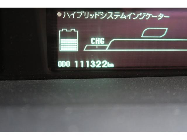 S LEDエディション SDナビ バックモニター TV(30枚目)