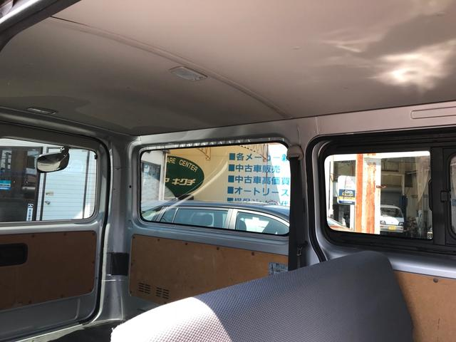 「トヨタ」「ハイエース」「その他」「大分県」の中古車15