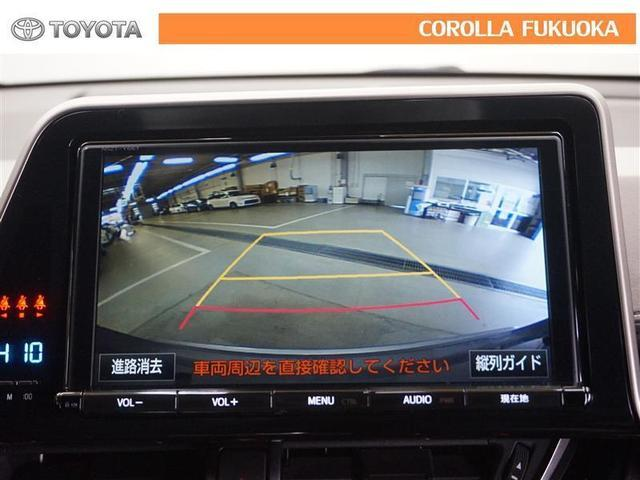 G 予防安全装置付 ナビ バックカメラ ETC スマートキー(15枚目)