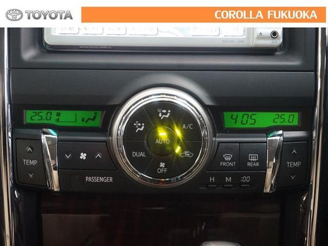 250G リラックスセレクション メモリーナビ(16枚目)