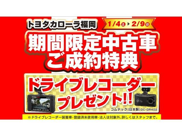 G メモリーナビ タイヤ4本新品 ロングラン保証一年付き(2枚目)