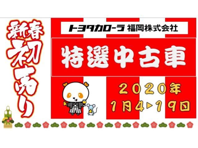 G メモリーナビ タイヤ4本新品 ロングラン保証一年付き(3枚目)