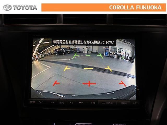 Gツーリングセレクション メモリーナビ バックカメラ(18枚目)