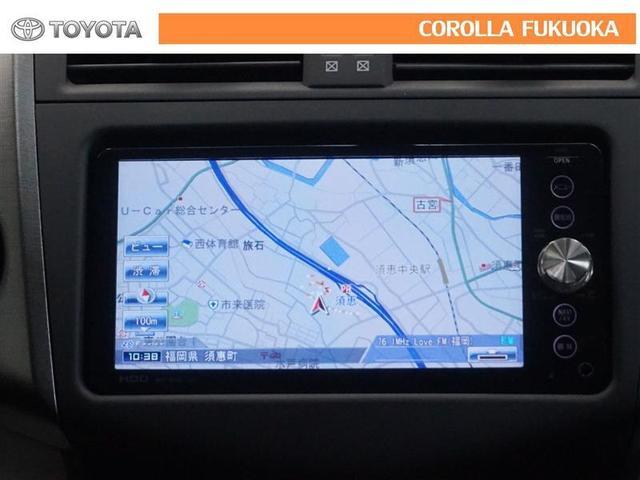 240S Gパッケージ HDDナビ バックカメラ ETC(14枚目)