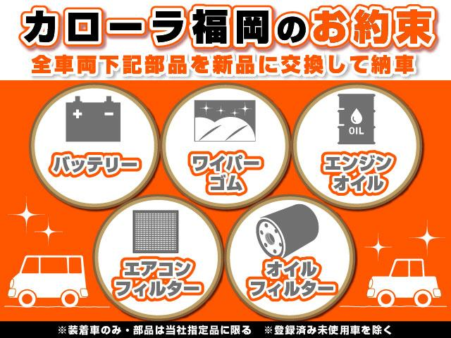 「トヨタ」「カローラスポーツ」「コンパクトカー」「福岡県」の中古車3