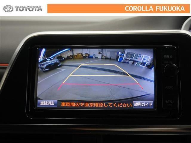 G メモリーナビ フルセグ ETC バックカメラ 横滑り防止装置 イモビライザー ロングラン保証1年付き(19枚目)
