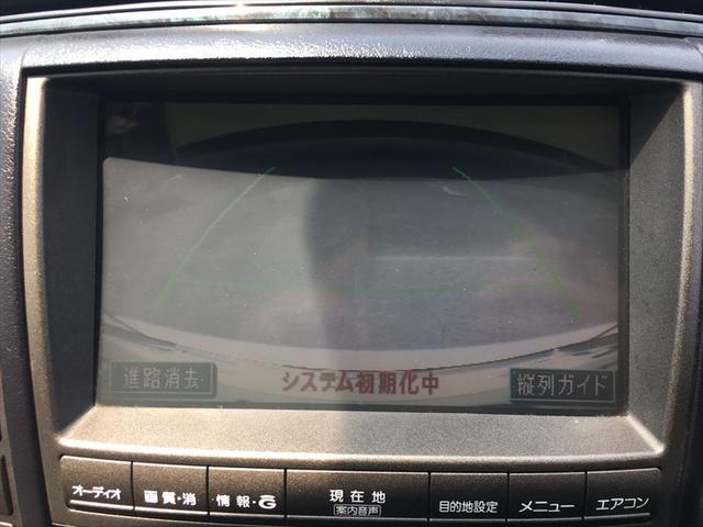 「トヨタ」「クラウン」「セダン」「佐賀県」の中古車27