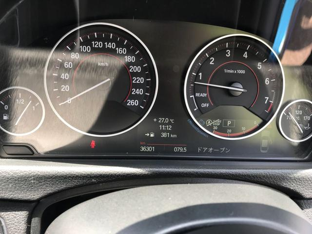「BMW」「BMW」「クーペ」「佐賀県」の中古車53
