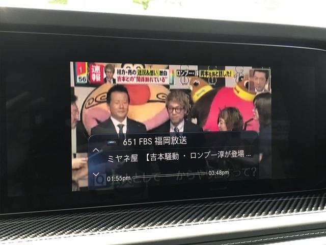 「その他」「メルセデスAMG」「SUV・クロカン」「佐賀県」の中古車43