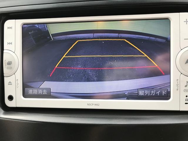 「トヨタ」「プリウスα」「ミニバン・ワンボックス」「佐賀県」の中古車38