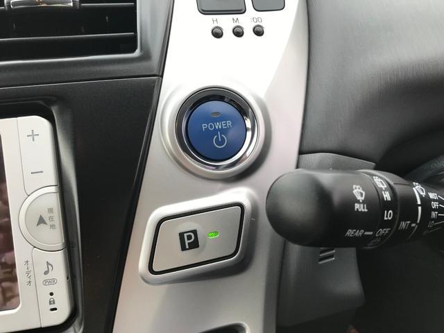 「トヨタ」「プリウスα」「ミニバン・ワンボックス」「佐賀県」の中古車44