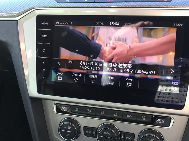 「フォルクスワーゲン」「VW パサートオールトラック」「SUV・クロカン」「佐賀県」の中古車31