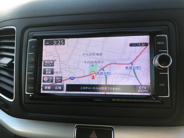 「フォルクスワーゲン」「VW シャラン」「ミニバン・ワンボックス」「佐賀県」の中古車40