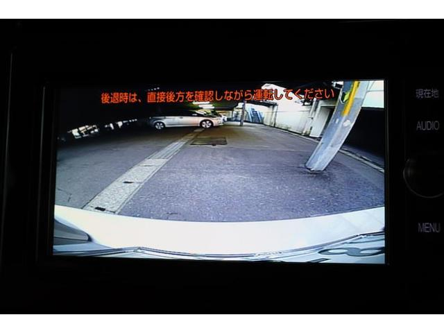S フルセグ DVD再生 バックカメラ 衝突被害軽減システム LEDヘッドランプ(6枚目)