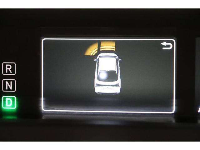 S フルセグ DVD再生 バックカメラ 衝突被害軽減システム LEDヘッドランプ(12枚目)