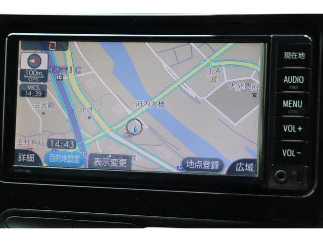 S ワンセグ メモリーナビ バックカメラ 衝突被害軽減システム ワンオーナー 記録簿(5枚目)