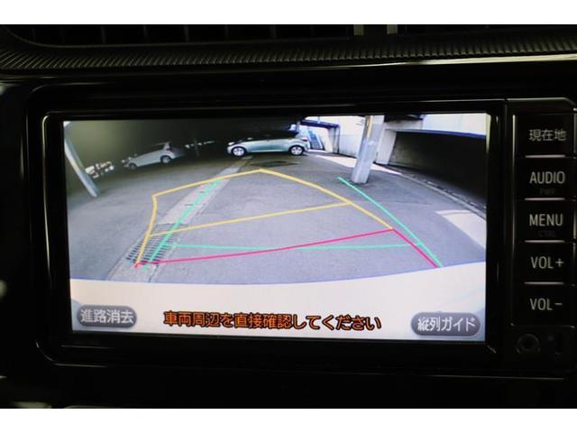 S ワンセグ メモリーナビ バックカメラ 衝突被害軽減システム ワンオーナー 記録簿(6枚目)