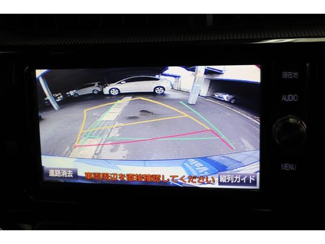 Sスタイルブラック バックカメラ 衝突被害軽減システム LEDヘッドランプ ワンオーナー 記録簿(6枚目)