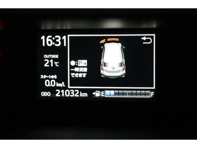 Sスタイルブラック バックカメラ 衝突被害軽減システム LEDヘッドランプ ワンオーナー 記録簿(11枚目)