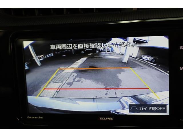 Sスタイルブラック フルセグ メモリーナビ DVD再生 バックカメラ 衝突被害軽減システム LEDヘッドランプ ワンオーナー(6枚目)