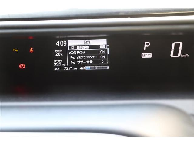 Sスタイルブラック フルセグ メモリーナビ DVD再生 バックカメラ 衝突被害軽減システム LEDヘッドランプ ワンオーナー(11枚目)