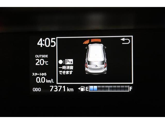 Sスタイルブラック フルセグ メモリーナビ DVD再生 バックカメラ 衝突被害軽減システム LEDヘッドランプ ワンオーナー(12枚目)
