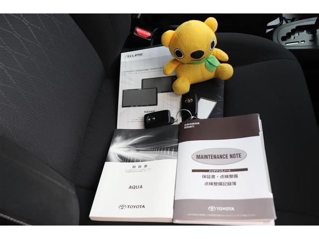 Sスタイルブラック フルセグ メモリーナビ DVD再生 バックカメラ 衝突被害軽減システム LEDヘッドランプ ワンオーナー(15枚目)