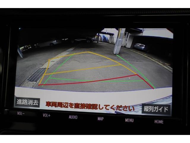 Sスタイルブラック フルセグ メモリーナビ DVD再生 バックカメラ 衝突被害軽減システム ETC LEDヘッドランプ ワンオーナー 記録簿(6枚目)