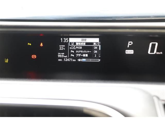 Sスタイルブラック フルセグ メモリーナビ DVD再生 バックカメラ 衝突被害軽減システム ETC LEDヘッドランプ ワンオーナー 記録簿(12枚目)