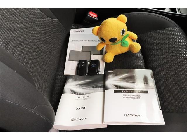 S フルセグ メモリーナビ DVD再生 バックカメラ 衝突被害軽減システム LEDヘッドランプ ワンオーナー(14枚目)