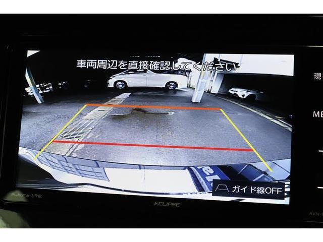 S フルセグ メモリーナビ DVD再生 バックカメラ 衝突被害軽減システム LEDヘッドランプ ワンオーナー(10枚目)