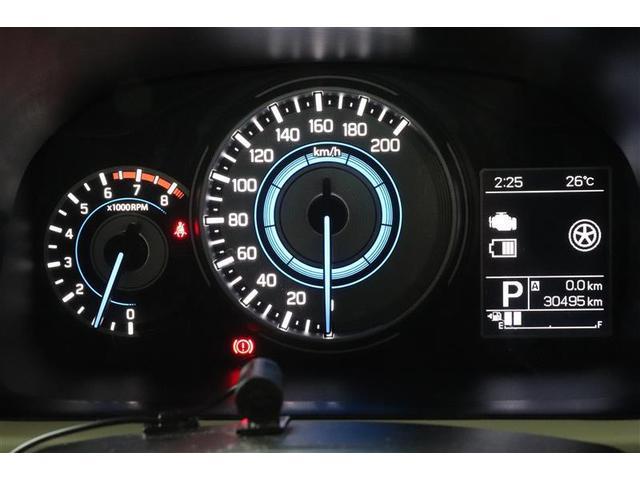 ハイブリッドMZ フルセグ メモリーナビ DVD再生 バックカメラ 衝突被害軽減システム ETC LEDヘッドランプ ワンオーナー アイドリングストップ(14枚目)