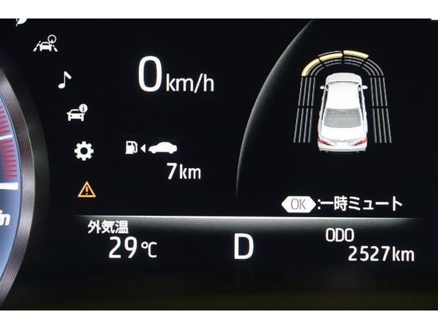 S エレガンススタイルII サンルーフ フルセグ メモリーナビ バックカメラ 衝突被害軽減システム ETC LEDヘッドランプ(14枚目)
