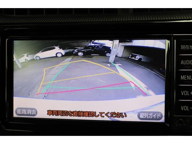 G ワンセグ メモリーナビ バックカメラ 衝突被害軽減システム ETC ワンオーナー(10枚目)