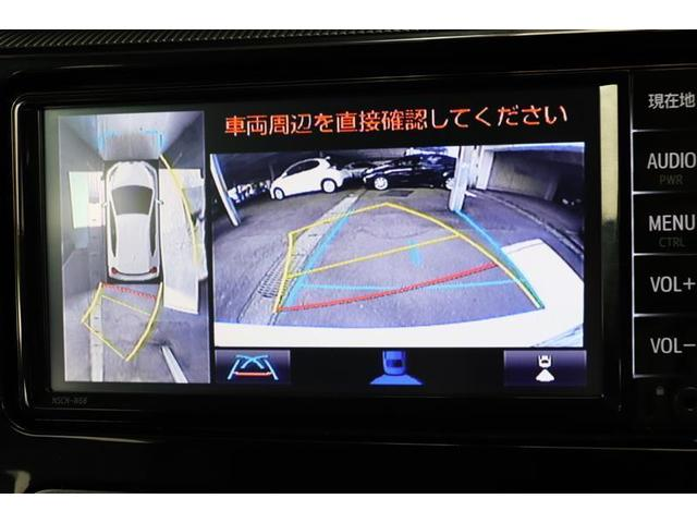 Sスタイルブラック ワンセグ メモリーナビ バックカメラ 衝突被害軽減システム LEDヘッドランプ ワンオーナー(9枚目)