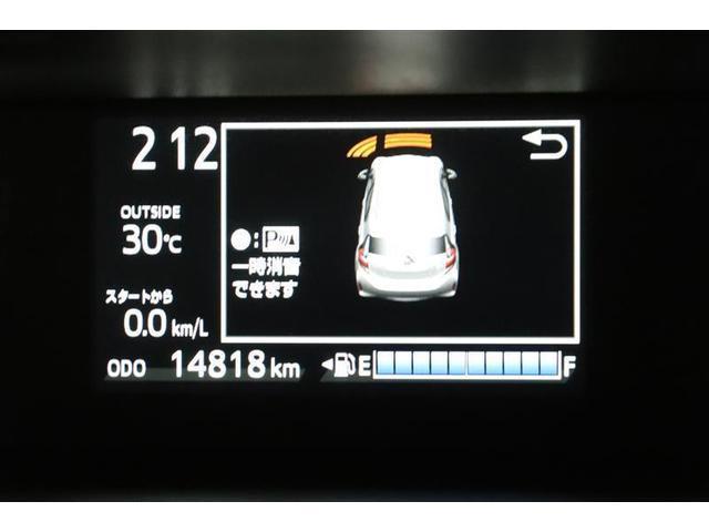 Sスタイルブラック ワンセグ メモリーナビ バックカメラ 衝突被害軽減システム LEDヘッドランプ ワンオーナー(16枚目)