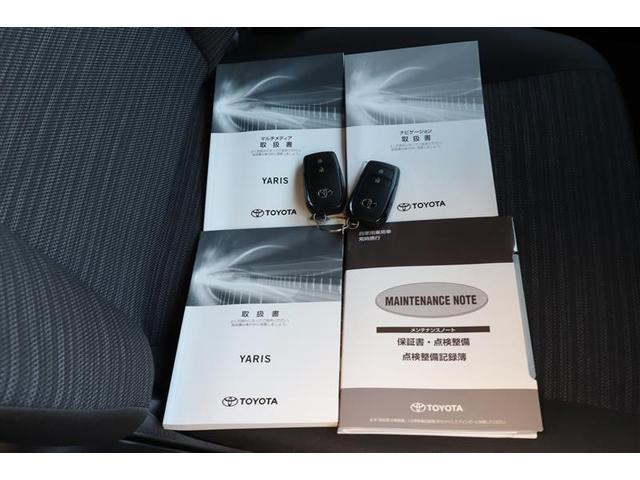 Z メモリーナビ バックカメラ 衝突被害軽減システム LEDヘッドランプ(13枚目)