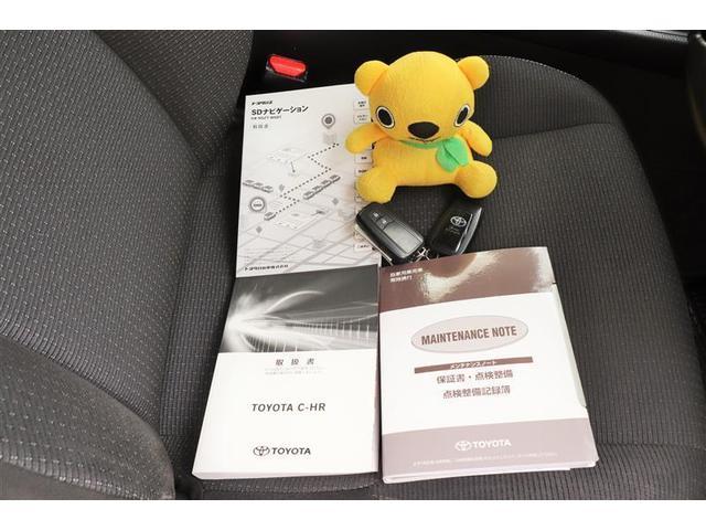 S フルセグ メモリーナビ DVD再生 衝突被害軽減システム ETC ワンオーナー 記録簿(12枚目)