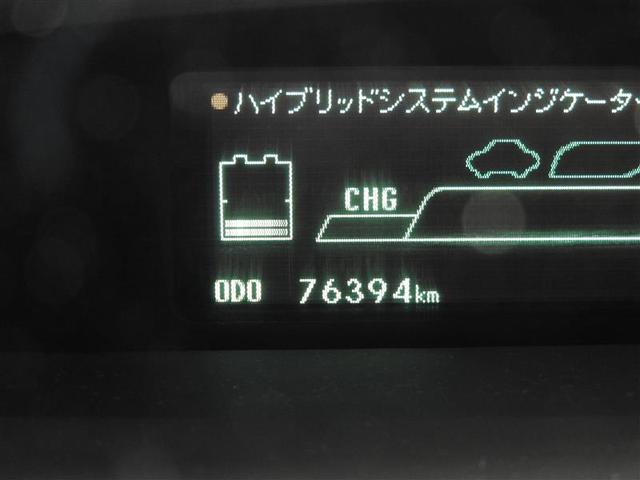 トヨタ プリウス Gツーリングセレクション
