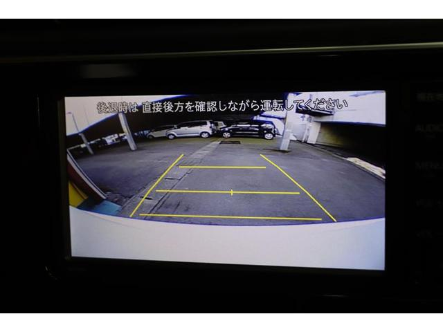 150X Sパッケージ SDナビ ワンセグ 2年保証(10枚目)