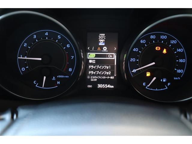 150X Sパッケージ SDナビ ワンセグ 2年保証(12枚目)