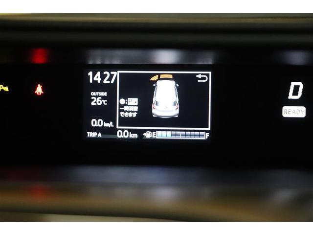 Sスタイルブラック メモリーナビ フルセグ HV保証(11枚目)