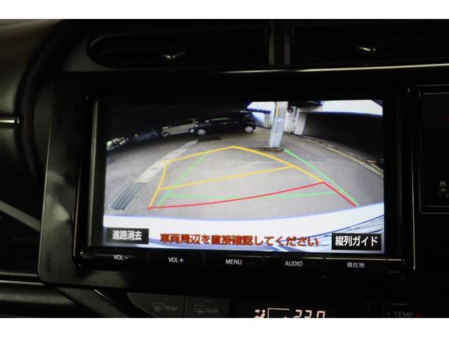 G SDナビ フルセグ バックカメラ スマートキー HV保証(10枚目)