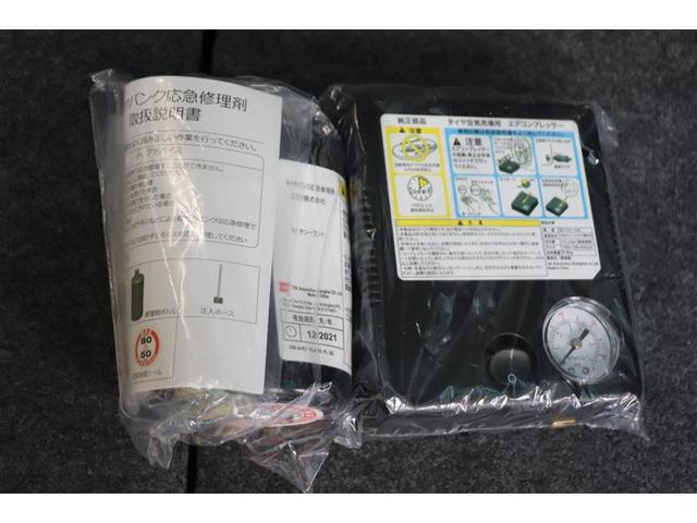 FX CDチューナー キーレス 2年保証(14枚目)