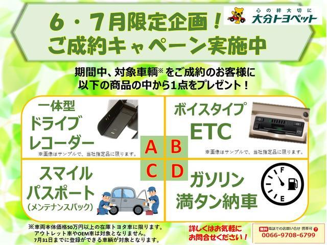 240G Lパッケージアルカンターラセレクション 2年保証(2枚目)